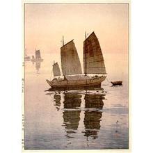 Yoshida Hiroshi: Sailing Boats - Evening - Japanese Art Open Database