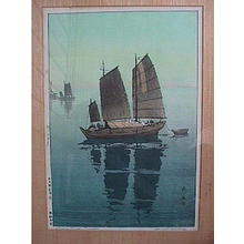吉田博: Sailing Boats- Forenoon - Japanese Art Open Database