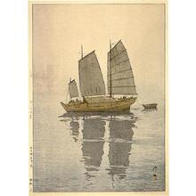 Yoshida Hiroshi: Sailing Boats- Mist - Japanese Art Open Database