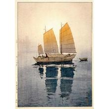 吉田博: Sailing Boats- Morning - Japanese Art Open Database