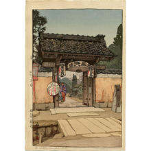 Yoshida Hiroshi: A Little Temple Gate - Japanese Art Open Database