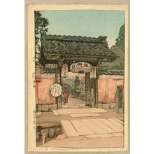 吉田博: A Little Temple Gate - Japanese Art Open Database