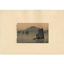Yoshida Hiroshi: Takahama Port on the Inland Sea — せとないかい 高濱港 - Japanese Art Open Database