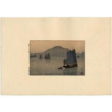吉田博: Takahama Port on the Inland Sea — せとないかい 高濱港 - Japanese Art Open Database