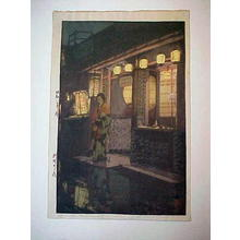 吉田博: A LITTLE RESTAURANT - Japanese Art Open Database