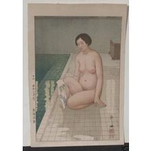 Yoshida Hiroshi: Atami, Hot Spring - Japanese Art Open Database