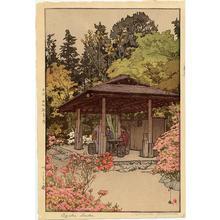 Yoshida Hiroshi: Azalea Garden - Japanese Art Open Database