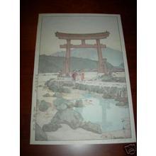吉田博: Benten Shrine in Nezumigaseki Negumigaseki - Japanese Art Open Database