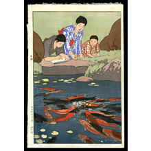 Yoshida Hiroshi: Carp in Pond - Japanese Art Open Database