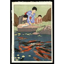 吉田博: Carp in Pond - Japanese Art Open Database