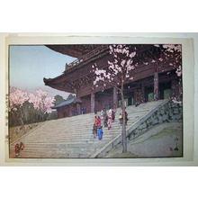 吉田博: Chion-in Temple Gate - Japanese Art Open Database