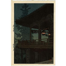 吉田博: Evening in Nara - Japanese Art Open Database