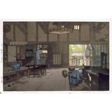Yoshida Hiroshi: Farmhouse - Japanese Art Open Database