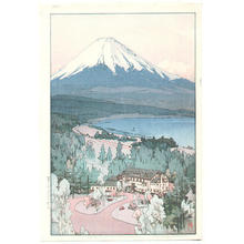 吉田博: Fuji New Grand Hotel - Lake Yamanaka - Japanese Art Open Database