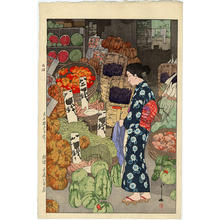 Yoshida Hiroshi: Honest Grocer- Green Grocery in Zezu - Japanese Art Open Database