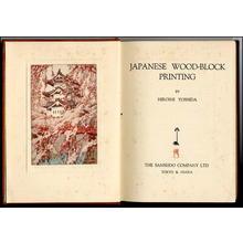 Yoshida Hiroshi: Japanese Woodblock Printing - Japanese Art Open Database