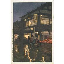 Yoshida Hiroshi: Kagurazaka Dori - Japanese Art Open Database
