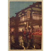 吉田博: Kagurazaka Dori - Japanese Art Open Database