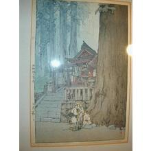 吉田博: Misty Day in Nikko - Japanese Art Open Database
