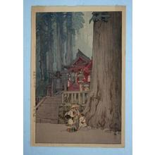 Yoshida Hiroshi: Misty Day in Nikko - Japanese Art Open Database