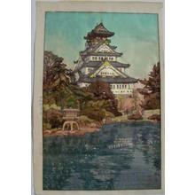 Yoshida Hiroshi: Osaka Castle - Japanese Art Open Database