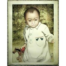 Yoshida Hiroshi: Portrait of a Boy - Japanese Art Open Database