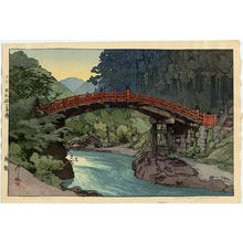 吉田博: Sacred Bridge - Japanese Art Open Database