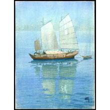 Yoshida Hiroshi: Sailing Boats - Japanese Art Open Database