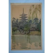 吉田博: Sarusawa Pond - Japanese Art Open Database