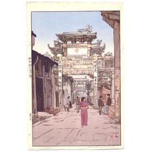 吉田博: Seishi - Japanese Art Open Database