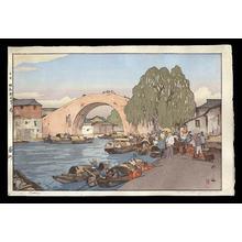 吉田博: Soshu, Sozhou - Japanese Art Open Database