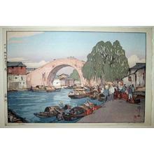 Yoshida Hiroshi: Soshu, Sozhou - Japanese Art Open Database