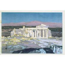 Yoshida Hiroshi: The Acropolis Ruins - Japanese Art Open Database