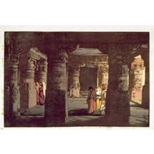 Yoshida Hiroshi: The Third Cave Temple in Ellora - Japanese Art Open Database