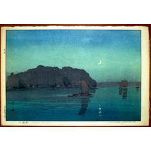 Yoshida Hiroshi: Tone River — 利根川 - Japanese Art Open Database