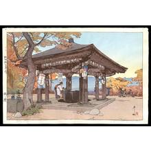 吉田博: Utagahama - Japanese Art Open Database