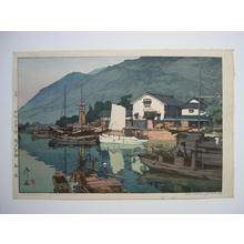 吉田博: Harbor Of Tomo (Tomo No Minato) - Japanese Art Open Database