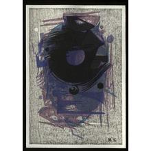 Yoshida Hodaka: Unknown, Abstract - Japanese Art Open Database