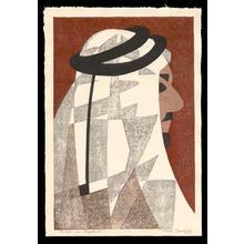 Yoshida Toshi: Arab in Bagdad - Japanese Art Open Database