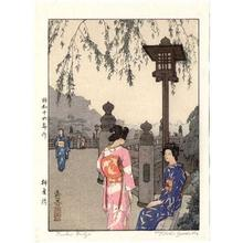Yoshida Toshi: Benkei Bridge - Japanese Art Open Database