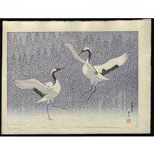 Yoshida Toshi: Dance of Eternal Love - Japanese Art Open Database
