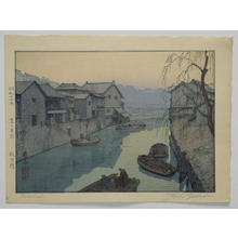 吉田遠志: Daytime in Tokyo - View from Iida Bridge- Iidabashi — Iidabashi - Japanese Art Open Database
