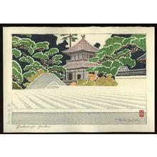 Yoshida Toshi: Ginkakuji Garden - Japanese Art Open Database