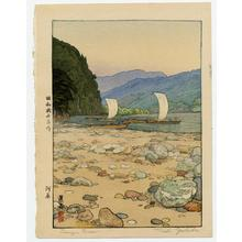 Yoshida Toshi: Kawara, Tenryu River - Japanese Art Open Database