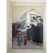 Yoshida Toshi: Kikuzaka Street - Japanese Art Open Database
