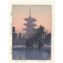吉田遠志: Pagoda in Kyoto- Goju no To - Japanese Art Open Database