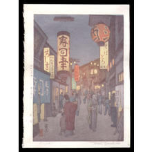 吉田遠志: Shinjuku - Japanese Art Open Database
