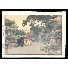 Yoshida Toshi: Stone Lanterns - Japanese Art Open Database