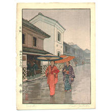 Yoshida Toshi: Umbrella - Japanese Art Open Database