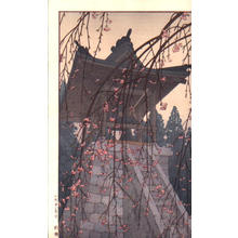 Yoshida Toshi: Unknown title - Japanese Art Open Database